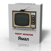Программа Каналов Спутникового Телевидения